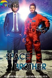 Space-Brothers-UchC3BB-kyC3B4dai-2012