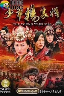 ThiE1BABFu-NiC3AAn-DC6B0C6A1ng-Gia-TC6B0E1BB9Bng-Shao-Nian-Yang-Jia-Jiang-Young-Warriors-of-the-Yang-Clan-2006