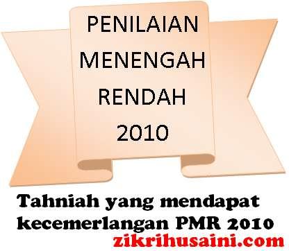 pmr 2010, keputusan pmr , pmr online, penilaian menengah rendah, pmr 2010