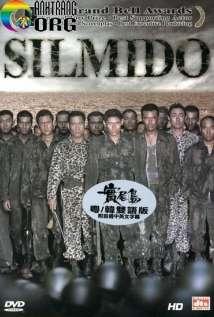 BiE1BB87t-C490E1BB99i-C381m-SC3A1t-Silmido-2003